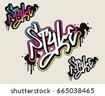 style text in graffiti style... | Shutterstock .eps vector #665038465