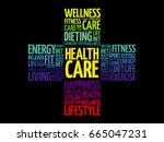 health care word cloud collage  ... | Shutterstock .eps vector #665047231