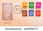 Israel   Circa 1948 An Israeli...