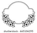 black and white silhouette... | Shutterstock .eps vector #665106295