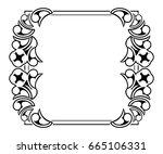 black and white silhouette... | Shutterstock .eps vector #665106331