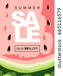 summer sale banner with... | Shutterstock .eps vector #665116579