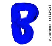 The Letter B Drawn With Blue...