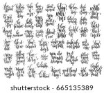 set of 50 hand written... | Shutterstock . vector #665135389