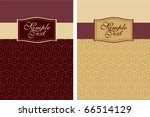 cover design with waves   Shutterstock .eps vector #66514129