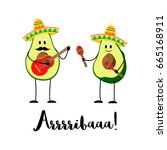 funny avocado illustration with ... | Shutterstock .eps vector #665168911