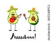 funny avocado illustration with ... | Shutterstock .eps vector #665168911