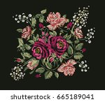embroidery design. red pink... | Shutterstock . vector #665189041