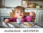 happy little girl having... | Shutterstock . vector #665196934