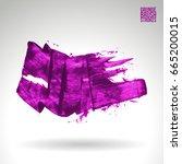 purple brush stroke and texture.... | Shutterstock .eps vector #665200015