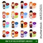 people saying hello in... | Shutterstock .eps vector #665212021