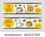 tea house brochure flyer design.... | Shutterstock .eps vector #665217331