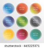 vector colorful abstract round... | Shutterstock .eps vector #665225371