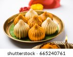 indian sweets modak which is... | Shutterstock . vector #665240761