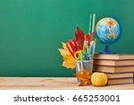 school background with... | Shutterstock . vector #665253001