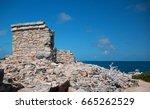 mayan shrine   altar   temple... | Shutterstock . vector #665262529