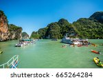 canoeing at koh hong island... | Shutterstock . vector #665264284