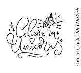believe in unicorns vector... | Shutterstock .eps vector #665266279