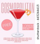 poster with alcohol cocktail.... | Shutterstock .eps vector #665266615