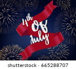 fourth of july lettering  on... | Shutterstock .eps vector #665288707