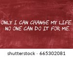 messages and quotes of success... | Shutterstock . vector #665302081
