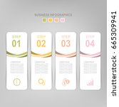 infographic template of four... | Shutterstock .eps vector #665309941