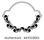 black and white silhouette... | Shutterstock .eps vector #665310061