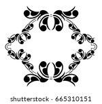 black and white silhouette... | Shutterstock .eps vector #665310151