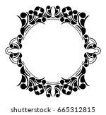 black and white silhouette... | Shutterstock .eps vector #665312815