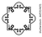 black and white silhouette... | Shutterstock .eps vector #665314651