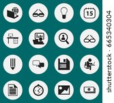 set of 16 editable office icons....