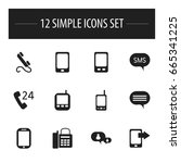 set of 12 editable gadget icons.... | Shutterstock .eps vector #665341225