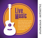 music background with a generic ... | Shutterstock .eps vector #665360761
