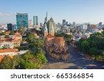 ho chi minh city  december 26   ... | Shutterstock . vector #665366854