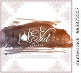 abstract religious eid mubarak... | Shutterstock .eps vector #665375557