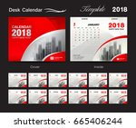 desk calendar 2018 template... | Shutterstock .eps vector #665406244