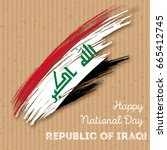 republic of iraq independence... | Shutterstock .eps vector #665412745