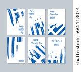 greece patriotic cards for... | Shutterstock .eps vector #665413024