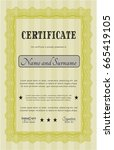 yellow awesome certificate... | Shutterstock .eps vector #665419105