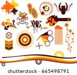 design elements set | Shutterstock .eps vector #665498791