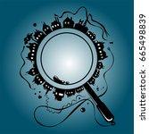 design elements set | Shutterstock .eps vector #665498839