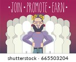 affiliate or referral ... | Shutterstock .eps vector #665503204