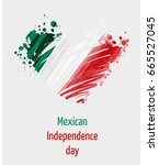 mexican independence day... | Shutterstock .eps vector #665527045