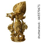 krsna is the supreme... | Shutterstock . vector #665570671