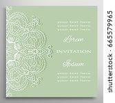 wedding invitation  card... | Shutterstock .eps vector #665579965