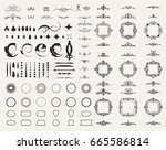 circle and square wicker... | Shutterstock . vector #665586814