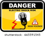 danger icon | Shutterstock .eps vector #665591545