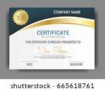 creative certificate template... | Shutterstock .eps vector #665618761