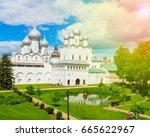 rostov  russia   june  2017 ... | Shutterstock . vector #665622967