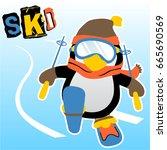 penguin the best ski athlete ... | Shutterstock .eps vector #665690569